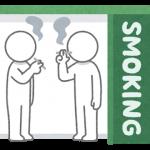 ドリーシェのタバコ事情
