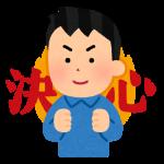 ★本サイト限定キャンペーンのお知らせ★
